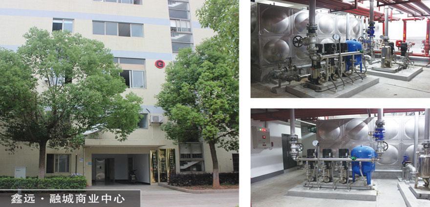 湖南鑫远·融城商业中心
