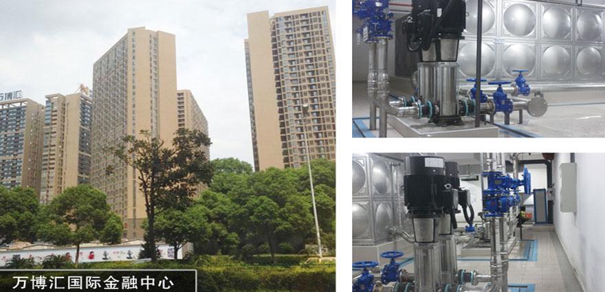 长沙万博汇国际金融中心