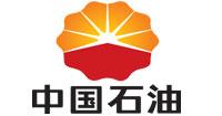 中國石(shi)油