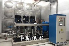 智能变频恒压供水设备多少钱一台?