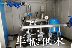 什么是无塔供水设备?无塔供水设备原理解析